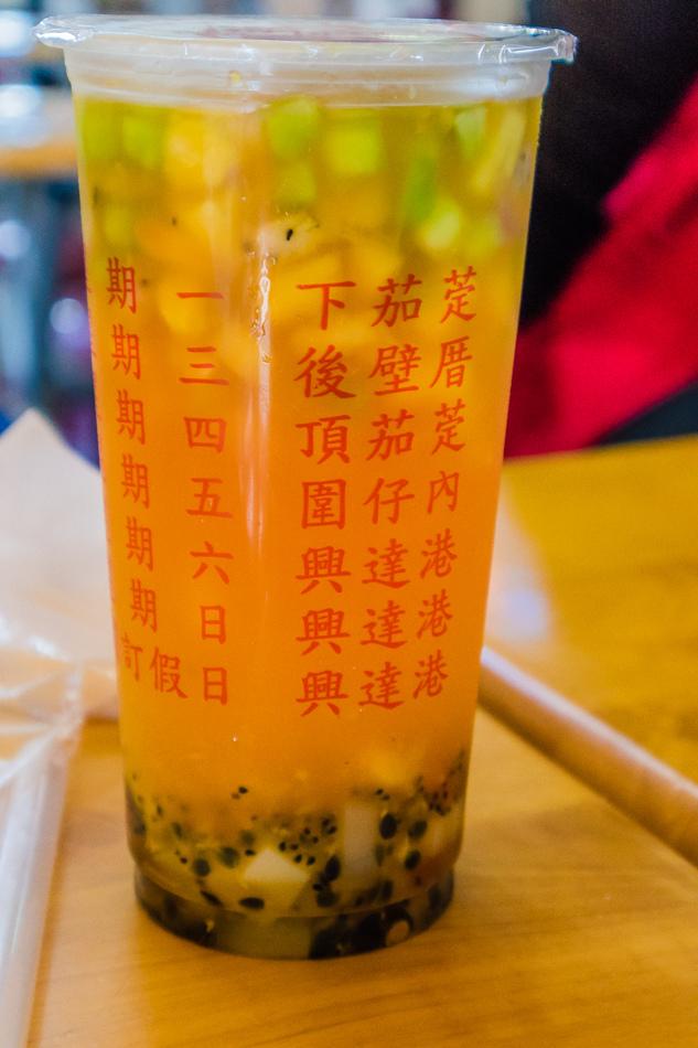 2016茄定烏魚海鮮美食節