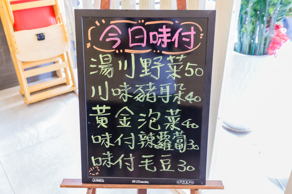 黃鵲. 食料研製所/正修/澄清湖美食