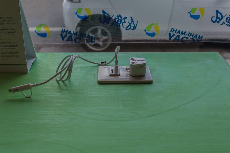 好漁日鬼頭刀專屬料理台東美食 -好漁日鬼頭刀專屬料理 MAHI MAHI TODAY