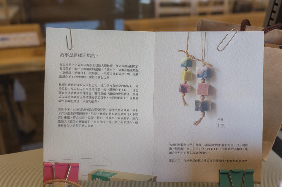 好漁日鬼頭刀專屬料理IMG_3377.jpg