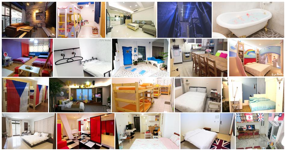 高雄民宿、日租套房、背包客、青年旅館
