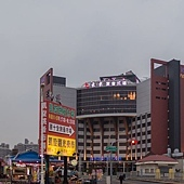 富野渡假酒店