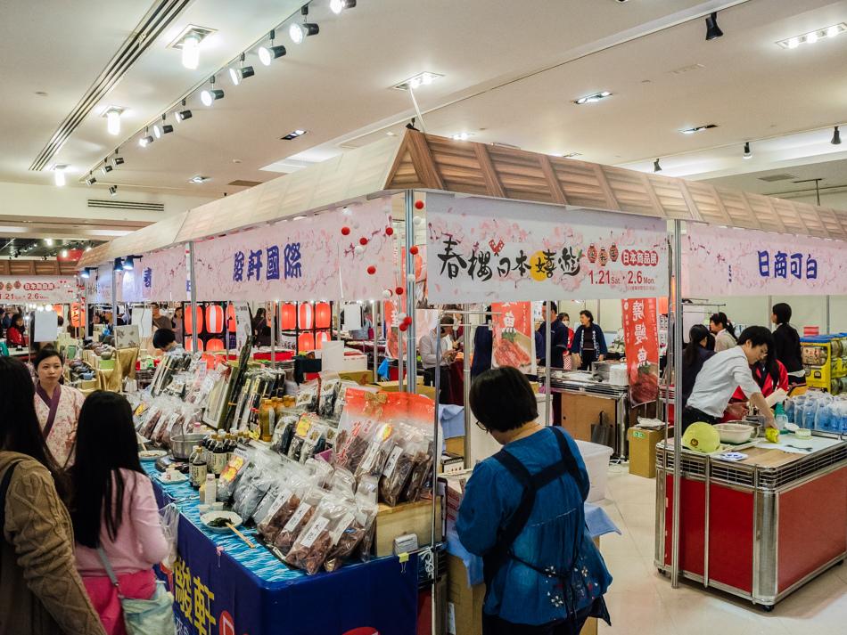 夢時代日本商品美食展