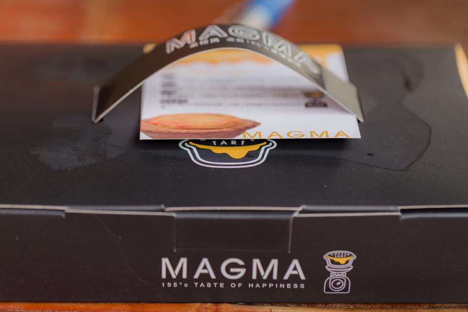 台南美食 - Magma熔岩起士塔專賣店