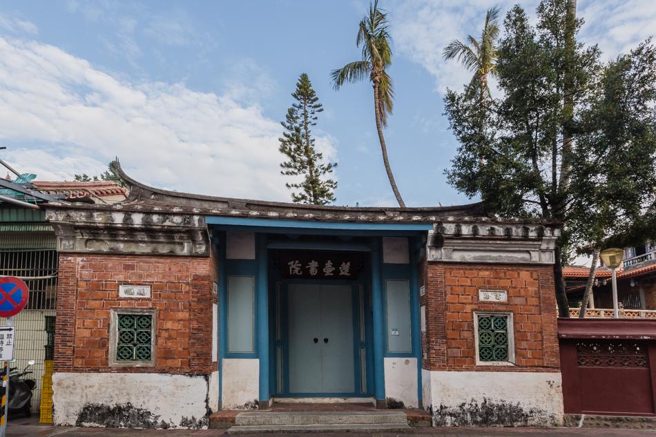 台南民宿 - 赤崁轉角