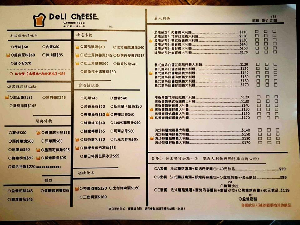 Deli&cheese