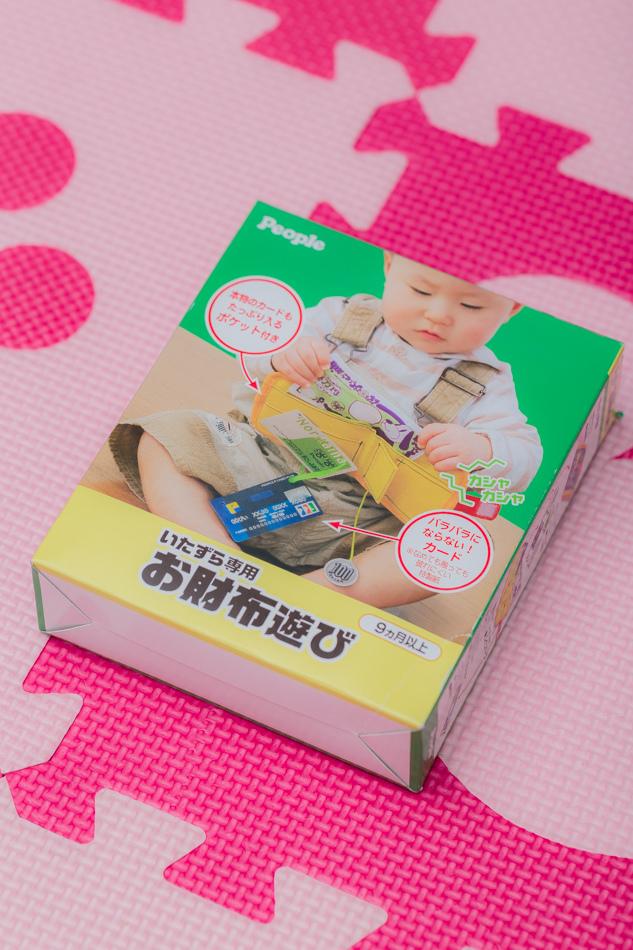 【日本PEOPLE】寶寶錢包玩具