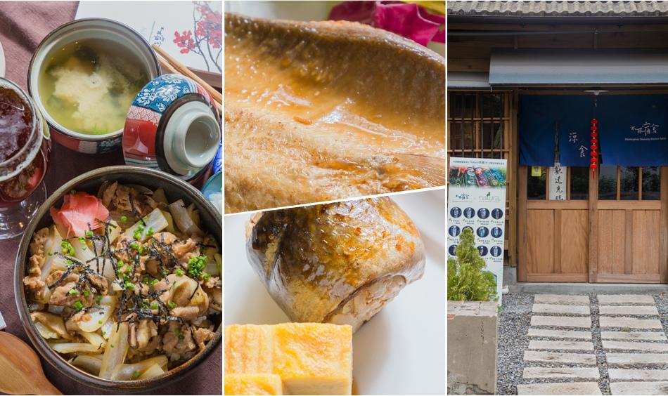 台南美食台南旅遊不再宿舍2016年首頁新版型.jpg
