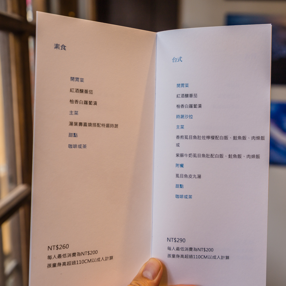台南美食台南旅遊不再宿舍IMG_9792.jpg