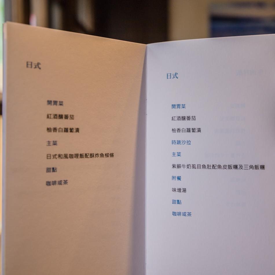 台南美食台南旅遊不再宿舍IMG_9793.jpg
