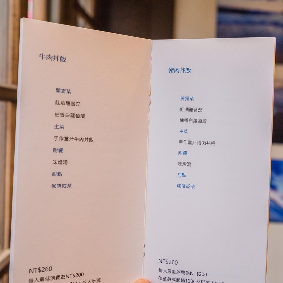 台南美食台南旅遊不再宿舍IMG_9794.jpg