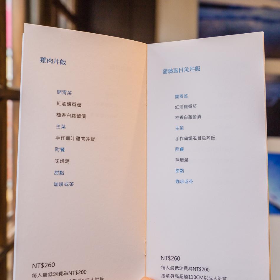 台南美食台南旅遊不再宿舍IMG_9795.jpg