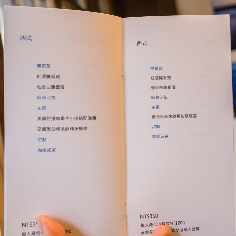 台南美食台南旅遊不再宿舍IMG_9796.jpg