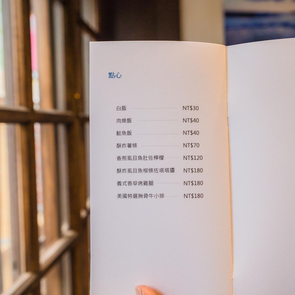 台南美食台南旅遊不再宿舍IMG_9797.jpg