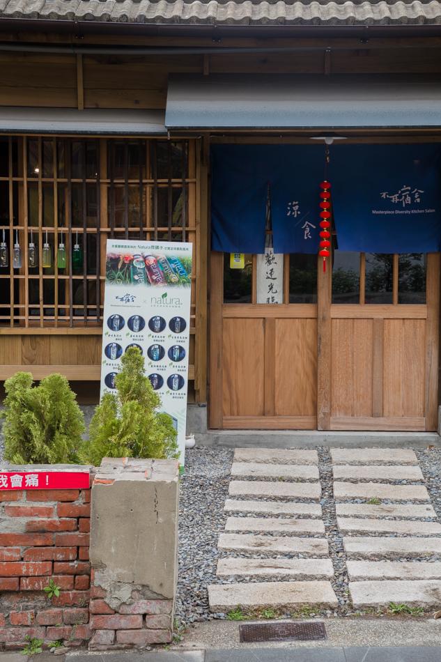 台南美食台南旅遊不再宿舍IMG_9841.jpg