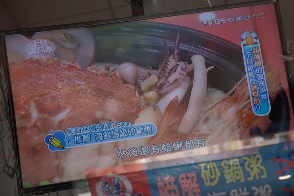 高雄海產粥IMG_9996.jpg