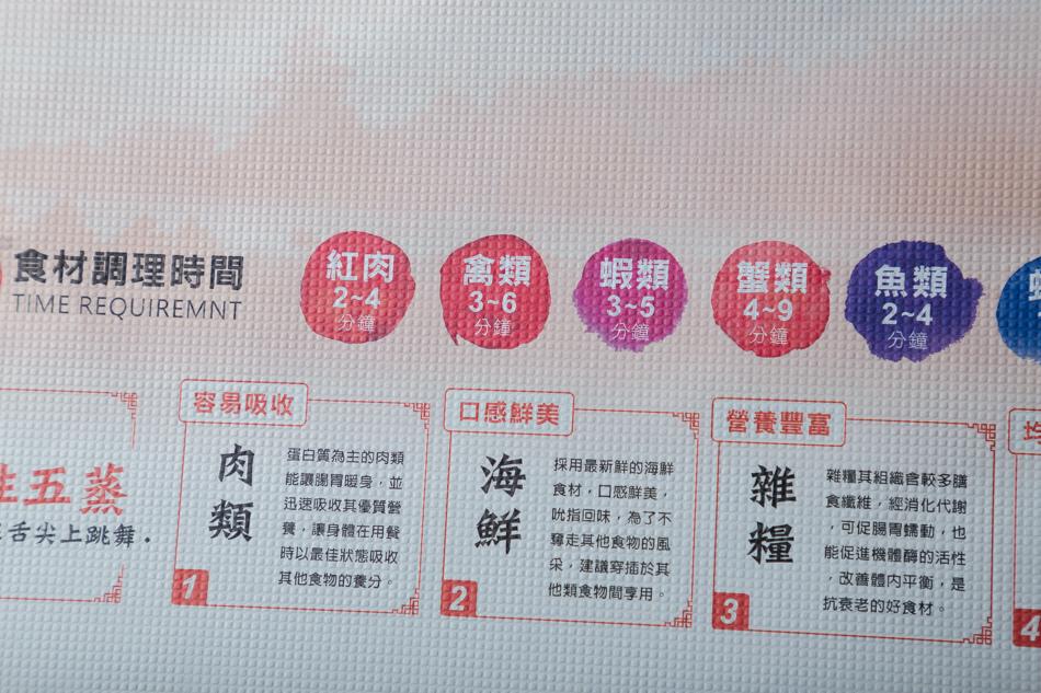 蒸任性活體海鮮養生蒸氣鍋IMG_0229.jpg