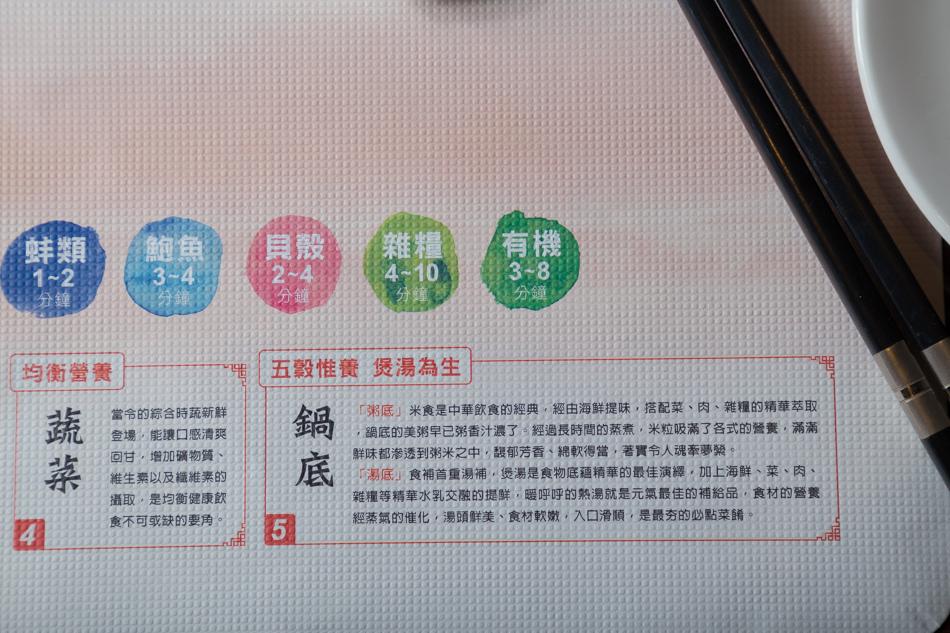 蒸任性活體海鮮養生蒸氣鍋IMG_0230.jpg