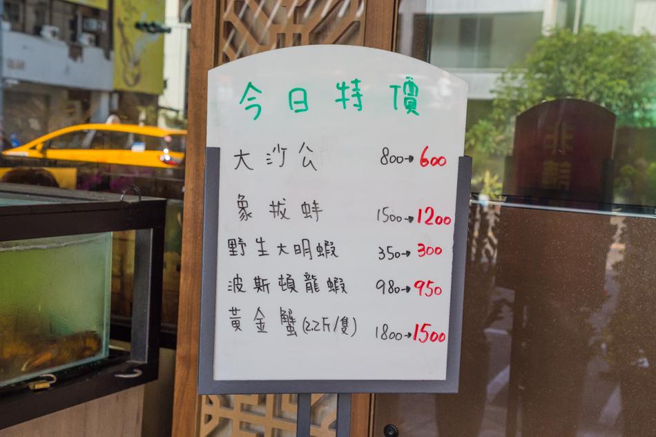 蒸任性活體海鮮養生蒸氣鍋IMG_0375.jpg