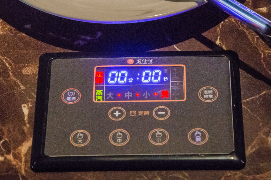 蒸任性活體海鮮養生蒸氣鍋IMG_0411.jpg