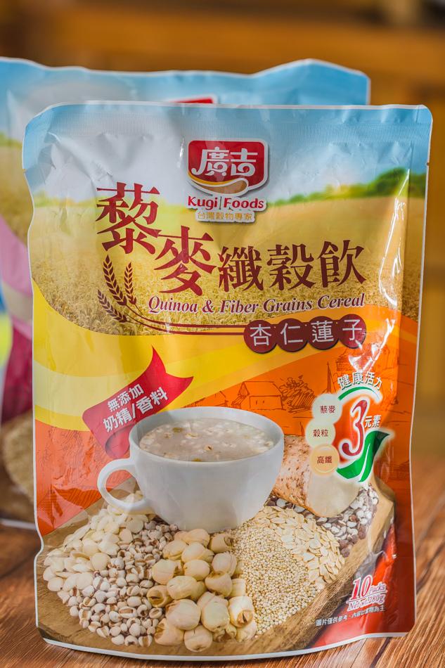 廣吉藜麥纖穀飲