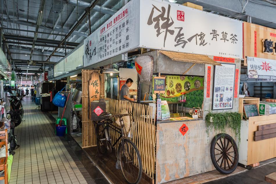捷運凹子底站 - 龍華市場 - 鐵馬佬青草茶