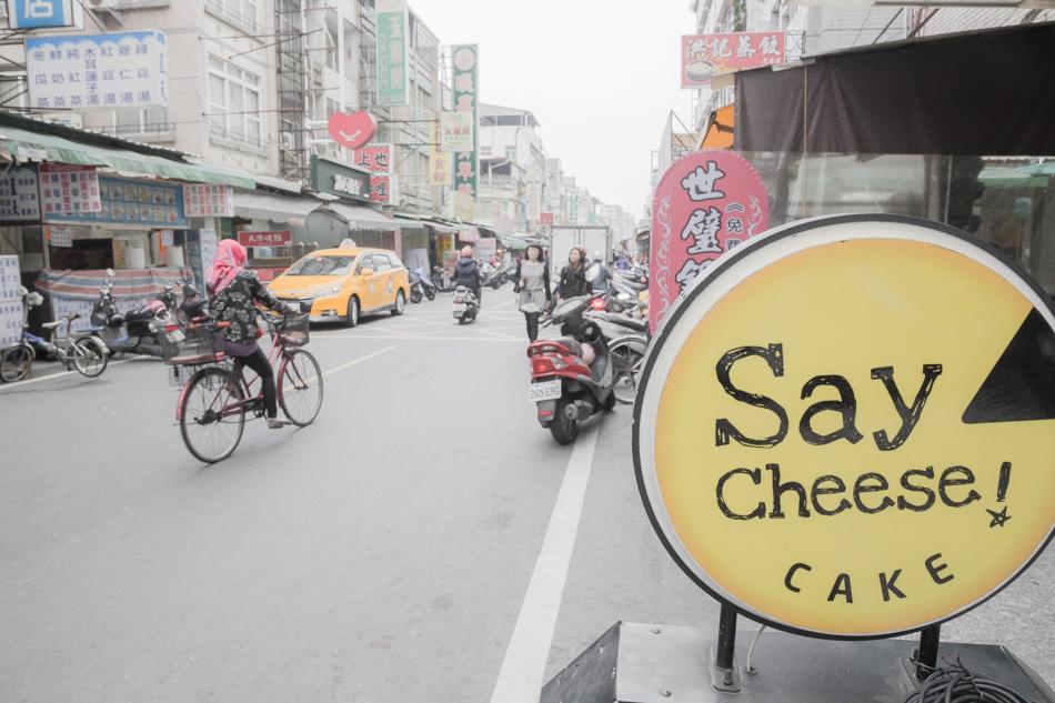 高雄美食 - 風和家Say Cheese Cake