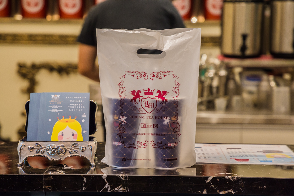 台中逢甲夜市雷夢TEA HOUSE舒醒紅茶