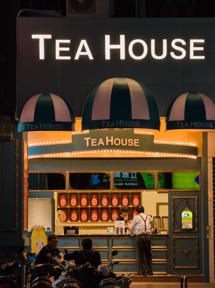 台中逢甲夜市雷夢TEA HOUSE舒醒紅茶V