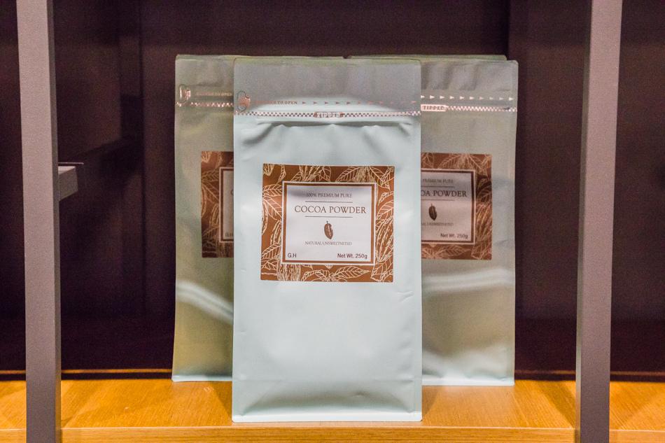 George House 頂級產區咖啡 / 精品咖啡