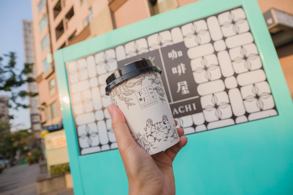 台中美食 - 下町咖啡館