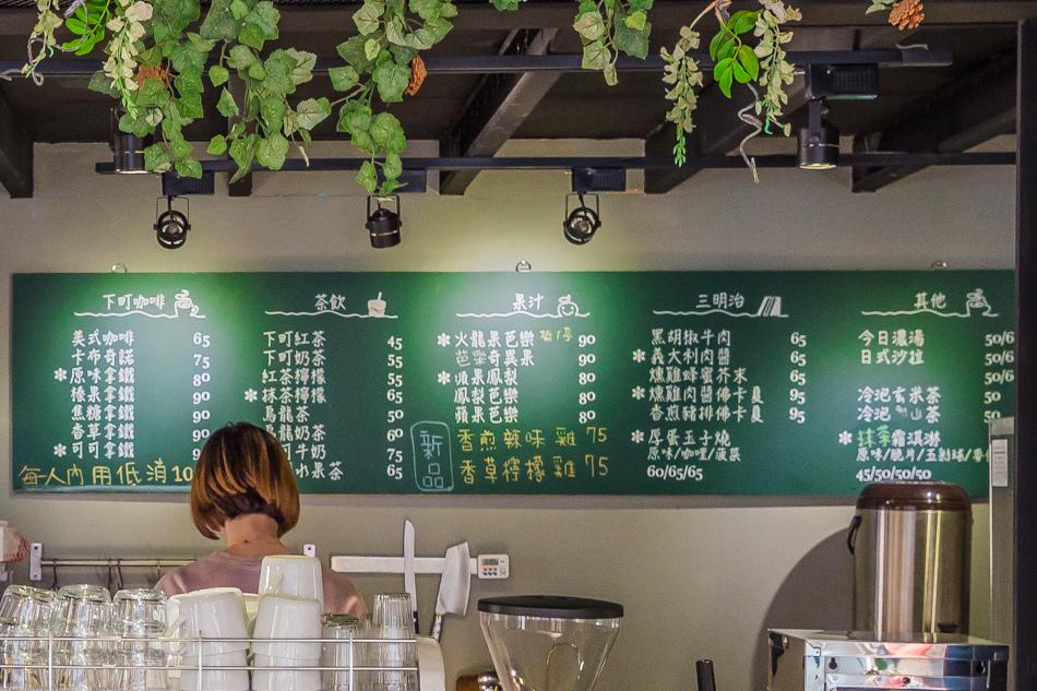 下町咖啡屋菜單