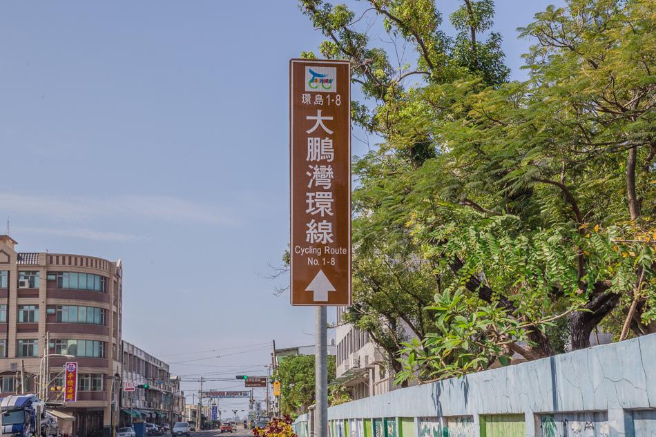 2017年大鵬灣