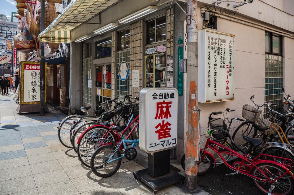 日本旅遊 - 2017年大阪5天4夜自由行 x DAY2-2 通天閣