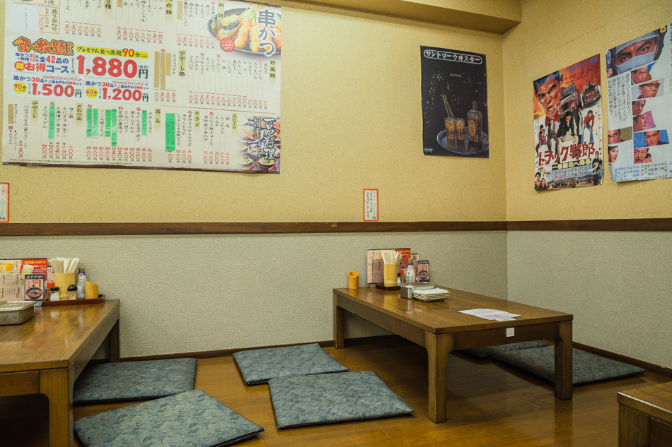 日本旅遊 - 2017年大阪5天4夜自由行 x DAY2-3 通天閣串炸吃到飽