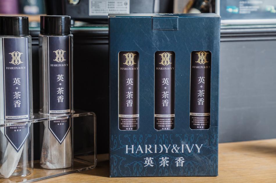 漢神巨蛋美食 - 英茶香HARDY&IVY