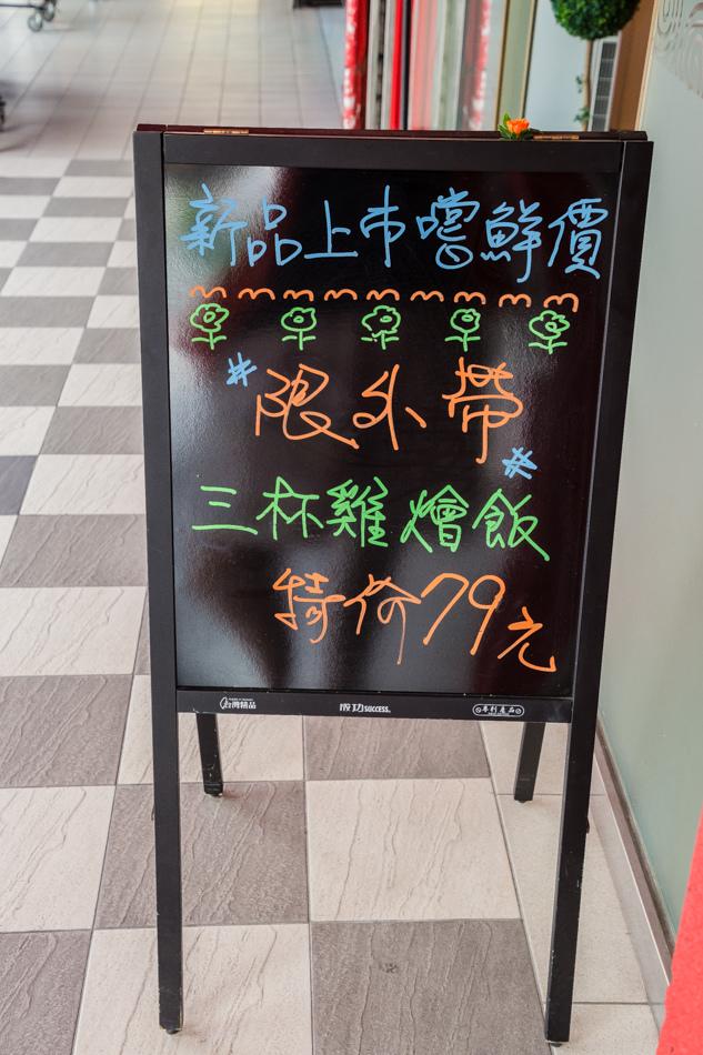 品味屋 - 高雄火車站美食 - 平價義大利麵/燉飯/火鍋