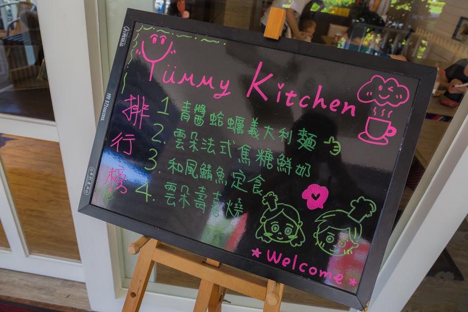 雅米廚房四維店
