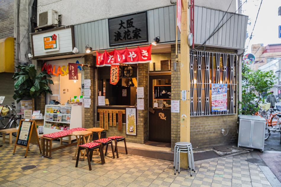 日本旅遊 - 2017年大阪5天4夜自由行 x DAY3-3 紅豆酥民宿