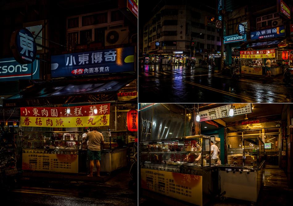 高雄美食 - 興中觀光夜市 - 小東傳奇