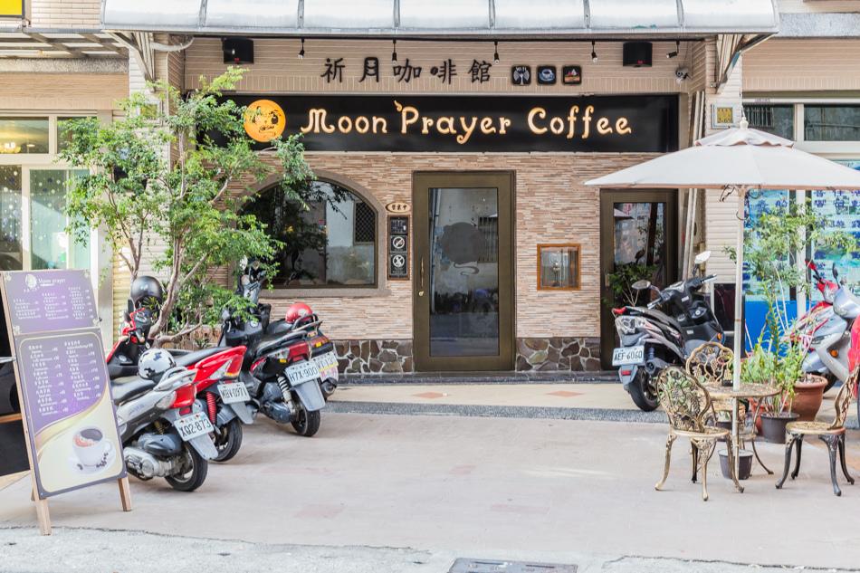 大寮祈月咖啡