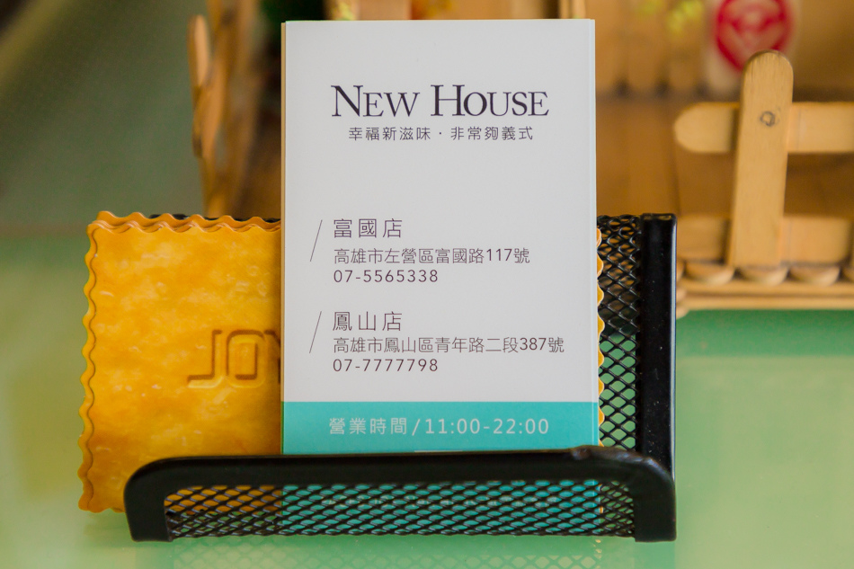鳳山new houseIMG_6235.jpg