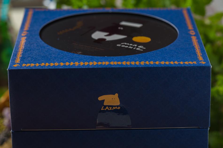 伊莎貝爾馬來貘聯名超可愛鐵盒