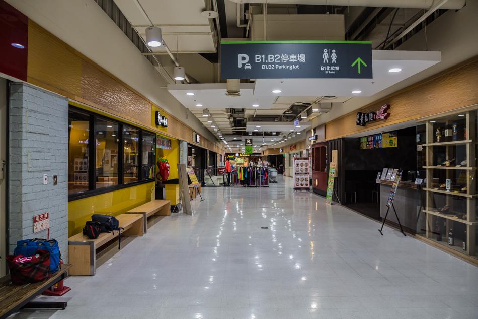 NEW HOUSE 成功家樂福店