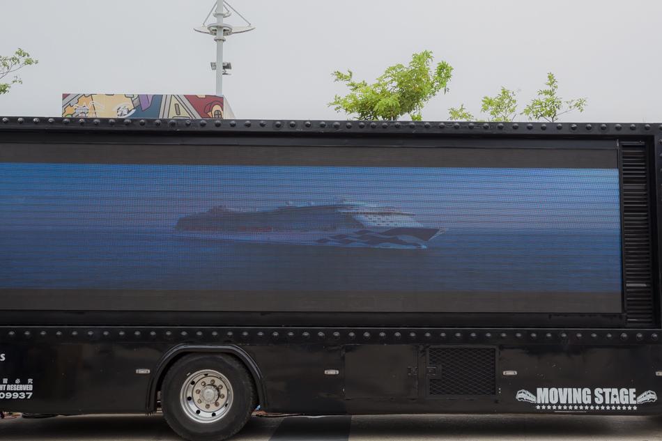 公主遊輪VR體驗車
