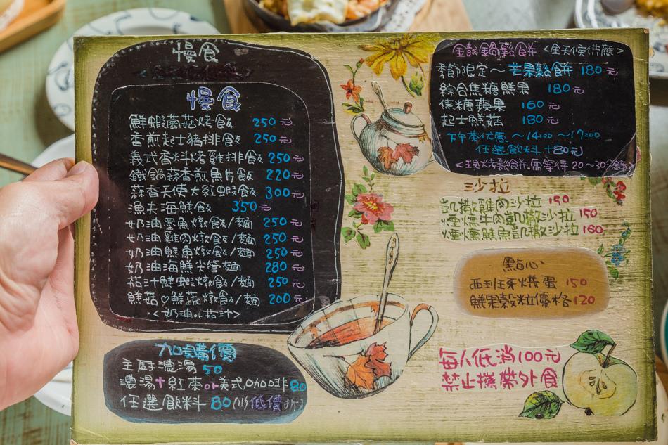 戀家咖啡慢食手作教室IMG_5891.jpg