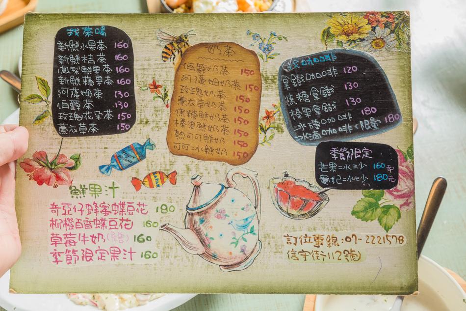 戀家咖啡慢食手作教室IMG_5893.jpg