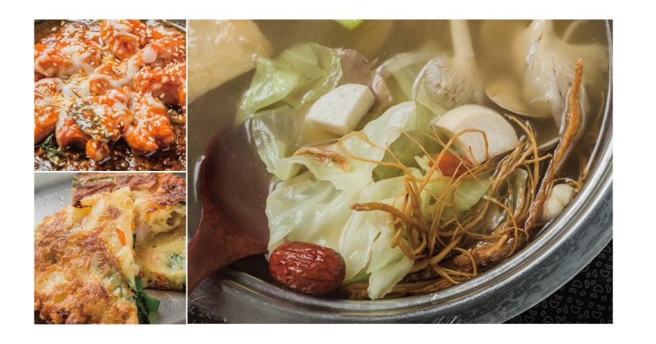 太極鍋韓式料理吃到飽00-2017年8月版型.jpg
