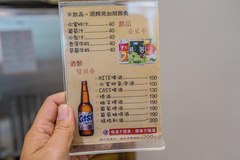 太極鍋韓式料理吃到飽IMG_6447.jpg