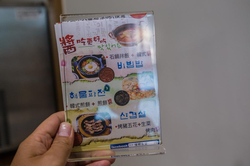 太極鍋韓式料理吃到飽IMG_6448.jpg